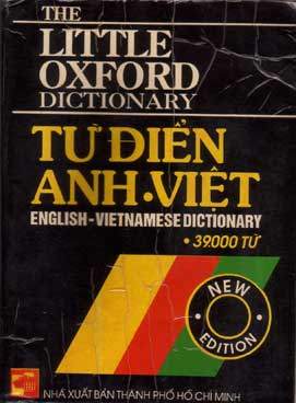 little oxford english dictionary pdf